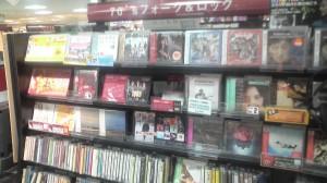 新星堂横浜ジョイナス店