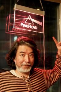 Pink Floyd プレート